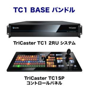 TC1-BASE-bundle